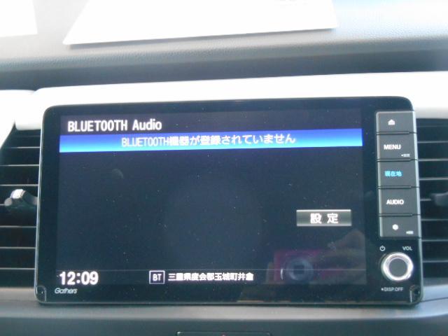 e:HEVホーム 新車保証付 純正9インチメモリナビ ETC バックカメラ ドライブレコーダー 禁煙車 元当社レンタカー(41枚目)