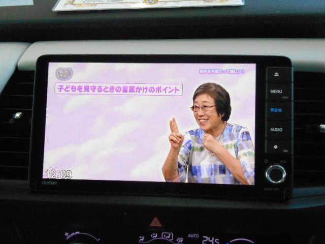 e:HEVホーム 新車保証付 純正9インチメモリナビ ETC バックカメラ ドライブレコーダー 禁煙車 元当社レンタカー(42枚目)