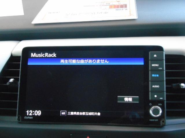 e:HEVホーム 新車保証付 純正9インチメモリナビ ETC バックカメラ ドライブレコーダー 禁煙車 元当社レンタカー(43枚目)