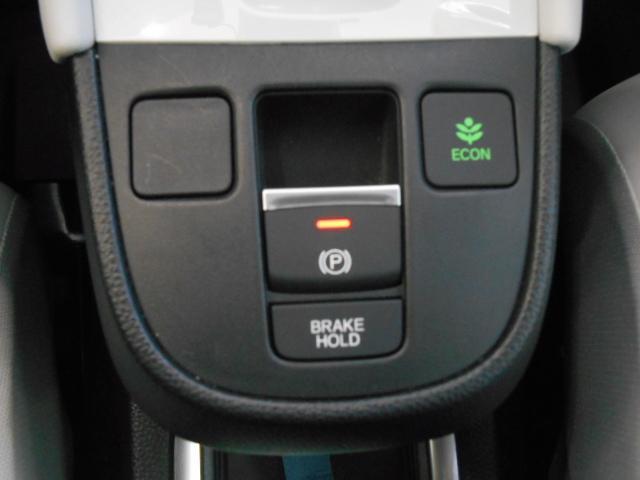 e:HEVホーム 新車保証付 純正9インチメモリナビ ETC バックカメラ ドライブレコーダー 禁煙車 元当社レンタカー(44枚目)