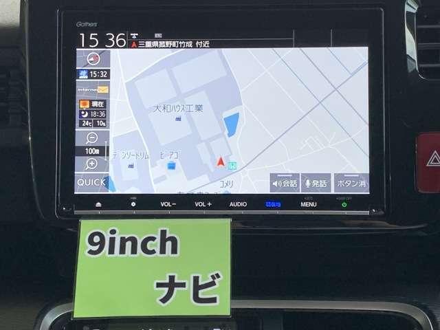 スパーダハイブリッド G・EX ホンダセンシング 9インチインターナビ フルセグTV Bカメラ スマートキー ETC ドラレコ LEDヘッドライト 両側パワースライドドア アルミホイール(6枚目)