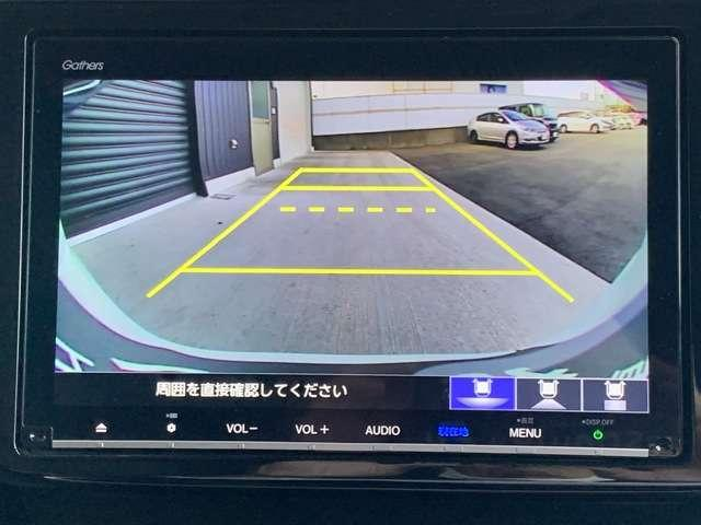 スパーダハイブリッド G・EX ホンダセンシング 9インチインターナビ フルセグTV Bカメラ スマートキー ETC ドラレコ LEDヘッドライト 両側パワースライドドア アルミホイール(7枚目)