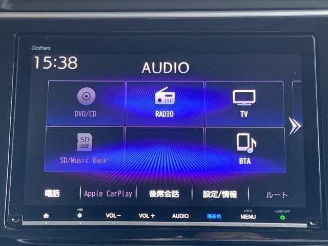 スパーダハイブリッド G・EX ホンダセンシング 9インチインターナビ フルセグTV Bカメラ スマートキー ETC ドラレコ LEDヘッドライト 両側パワースライドドア アルミホイール(8枚目)