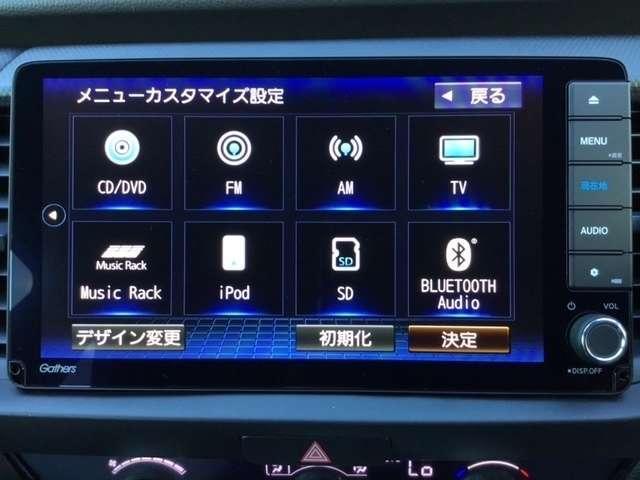 e:HEVベーシック 新車保証付 新車保証付 純正デカナビ 衝突軽減ブレーキ 障害物センサー 電動格納ミラー ドライブレコーダー LEDヘッドライト オートライト(8枚目)