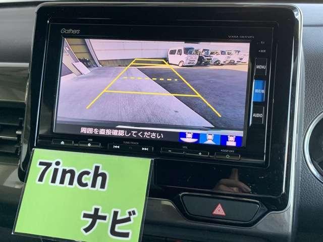 Lホンダセンシング インターナビ フルセグTV Bカメラ ETC スマートキー シートヒーター LEDヘッドライト オートハイビーム アルミホイール(8枚目)