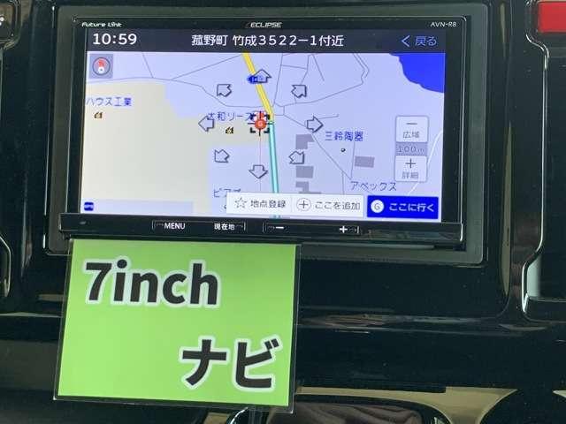 G・ターボパッケージ メモリーナビ フルセグTV DVD再生 Bカメラ ETC スマートキー HIDヘッドライト クルーズコントロール アルミホイール(11枚目)