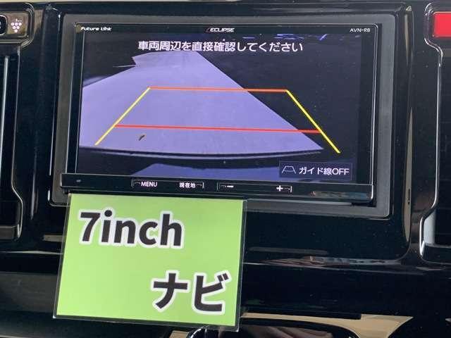 G・ターボパッケージ メモリーナビ フルセグTV DVD再生 Bカメラ ETC スマートキー HIDヘッドライト クルーズコントロール アルミホイール(12枚目)
