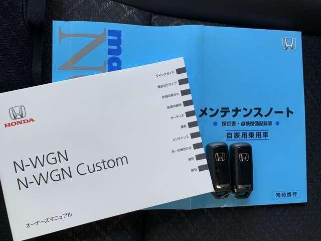 G・ターボパッケージ メモリーナビ フルセグTV DVD再生 Bカメラ ETC スマートキー HIDヘッドライト クルーズコントロール アルミホイール(19枚目)