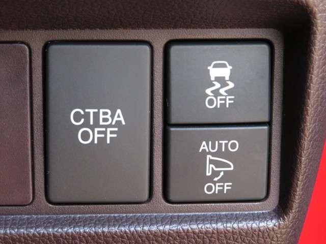 ■CTBA(低速域衝突減ブレーキ)■約30km/h以下での前方車両との衝突を軽減をブレーキでサポートします♪