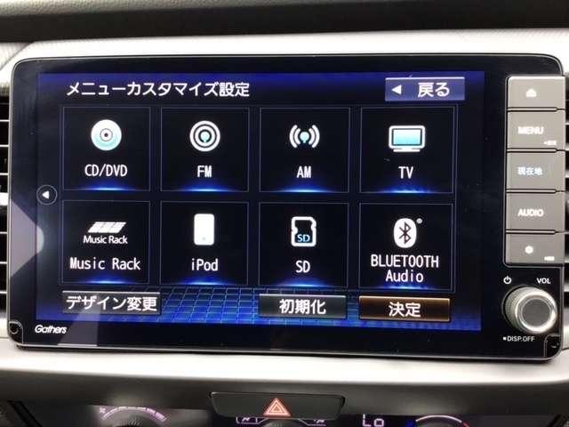 e:HEVベーシック 新車保証付 純正デカナビ 衝突軽減ブレーキ 障害物センサー 電動格納ミラー ドライブレコーダー LEDヘッドライト オートライト(8枚目)