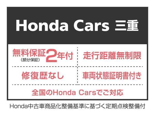G・Lホンダセンシング 新車保証付(3枚目)