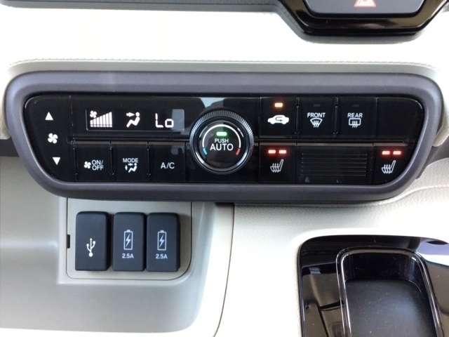 G・Lホンダセンシング 新車保証付(10枚目)