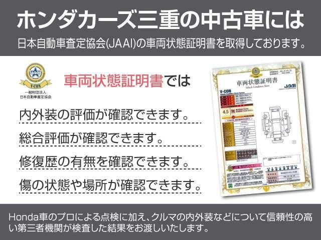 G・Lホンダセンシング 新車保証付(4枚目)