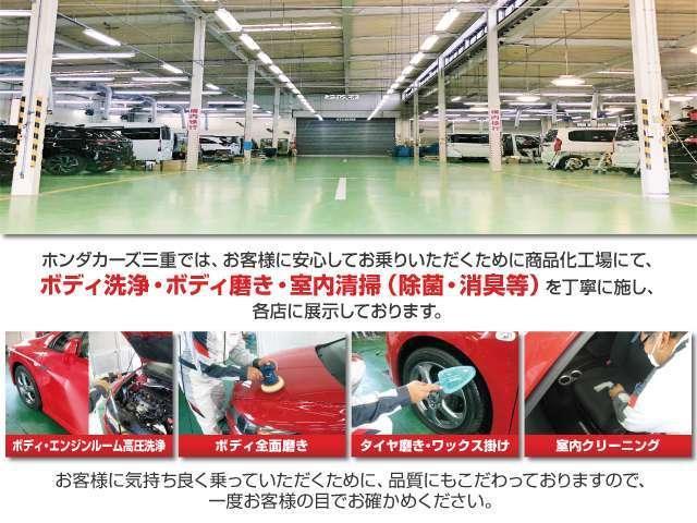 G・Lホンダセンシング 新車保証付(5枚目)