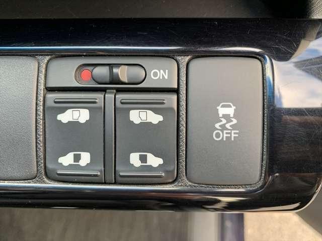 ☆両側電動スライドドア☆スイッチひとつで運転席からスライドドアの操作が出来ます♪
