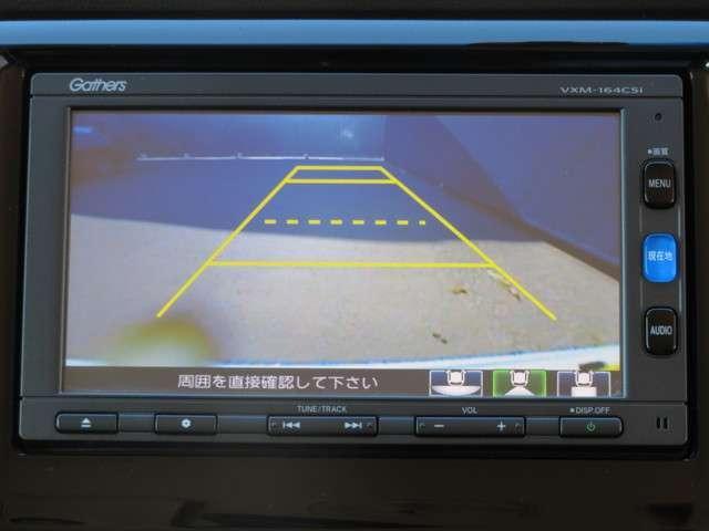 G・Lパッケージ 無料保証付 ドラレコ 純正ナビ ETC バックカメラ キーレス 社外アルミホイール(7枚目)