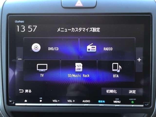 ハイブリッド・EX 無料保証1年付き 走行距離無制限(7枚目)