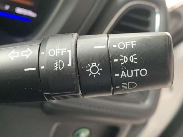 オートライト付きです!!自動でライトのON・OFF!!・・・消し忘れが無くなります!!便利な機能です!!
