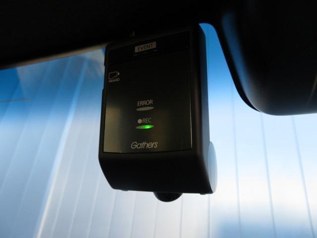 G・EXターボホンダセンシング 無料保証付 純正ナビ フルセグTV ドライブレコーダー ETC バックカメラ LEDヘッドライト クルーズコントロール サイドカーテンエアバック キーレス(12枚目)