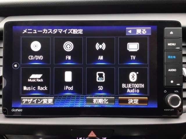 e:HEVホーム 当社デモカー HONDAコネクトfor Gathers VXU-205FTi9インチナビ HondaSENSING フルセグ ミュージックサーバー Bluetooth ETC ドライブレコーダー(8枚目)