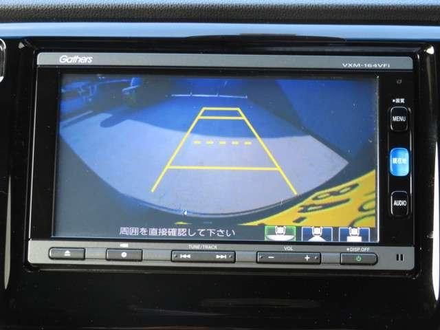 G SSパッケージ 無料保証付 元当社レンタカー 衝突軽減ブレーキ 純正ナビ DVD再生可 ETC バックカメラ HIDヘッドライト サイドカーテンエアバック クルーズコントロール キーレス(7枚目)
