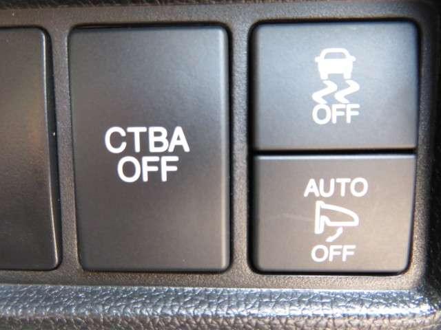 G SSパッケージ 無料保証付 元当社レンタカー 衝突軽減ブレーキ 純正ナビ DVD再生可 ETC バックカメラ HIDヘッドライト サイドカーテンエアバック クルーズコントロール キーレス(10枚目)
