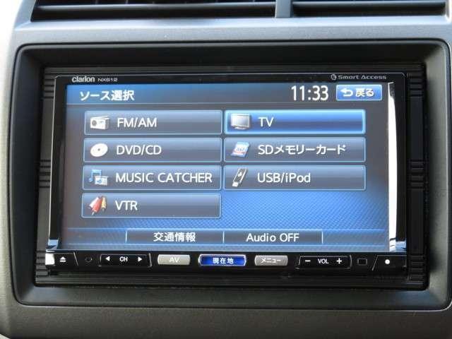 RSZ 無料保証付 クラリオンナビ フルセグTV ETC バックカメラ HIDヘッドライト パドルシフト キーレス(6枚目)