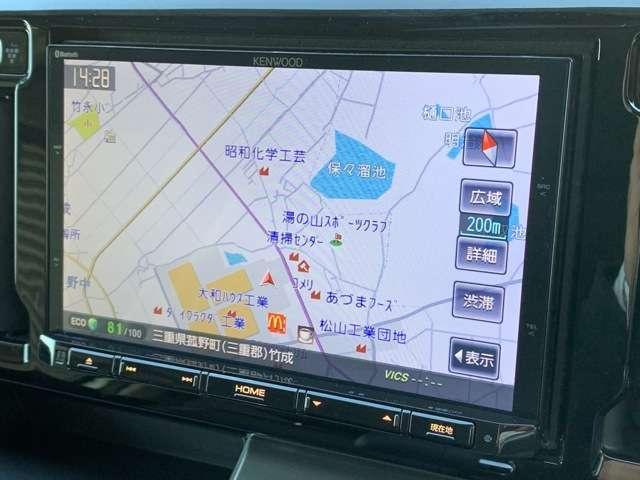G 8インチメモリーナビ フルセグTV DVD再生 Bカメラ ETC スマートキー HIDヘッドライト アルミホイール(7枚目)