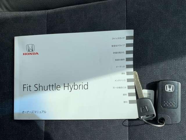 ハイブリッド・スマートセレクションクールエディション インターナビ ワンセグTV Bカメラ ETC スマートキー シートヒーター HIDヘッドライト アルミホイール(16枚目)