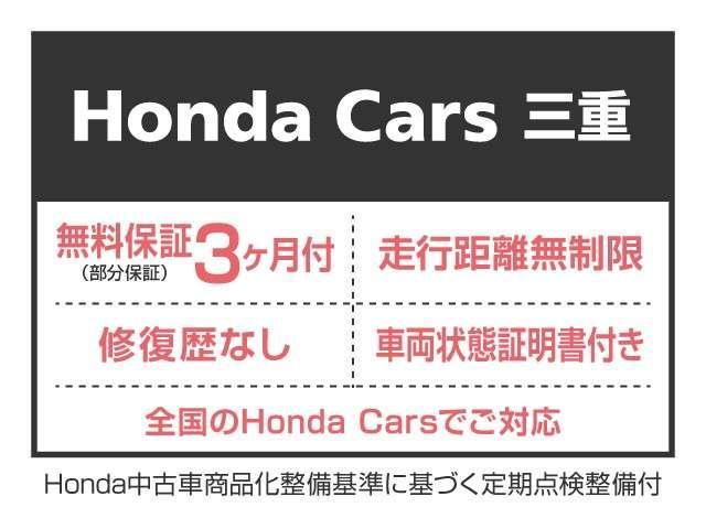 X特別仕様車 HDDナビエディション HDD純正ナビ ミュージックサーバー バックカメラ HIDヘッド(2枚目)