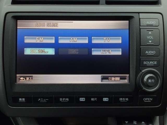 X特別仕様車 HDDナビエディション HDD純正ナビ ミュージックサーバー バックカメラ HIDヘッド(9枚目)