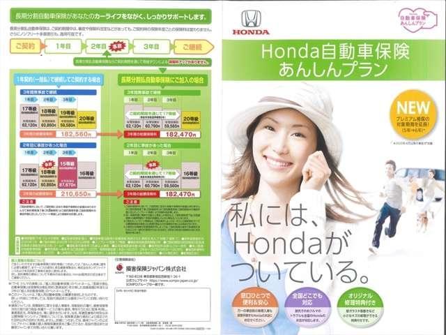 ディーバスマートスタイル HDDナビ バックカメラ DVD再生 HIDヘッドライト スマートキー ETC(5枚目)
