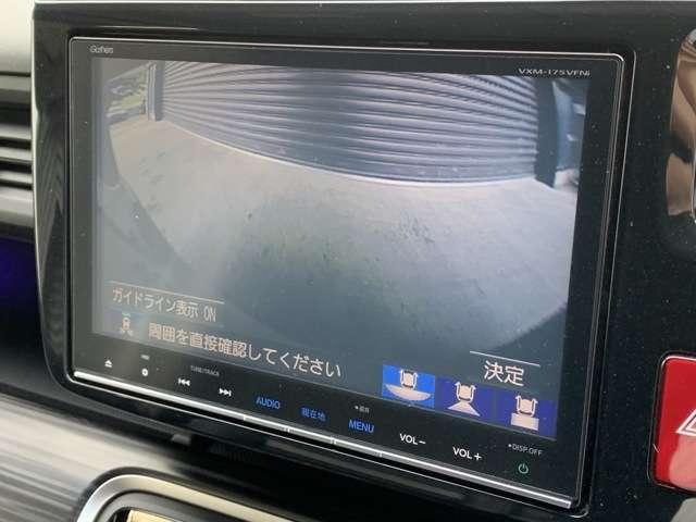 スパーダ・クールスピリット ホンダセンシング 9インチインターナビ ドラレコ ETC Bカメラ(8枚目)