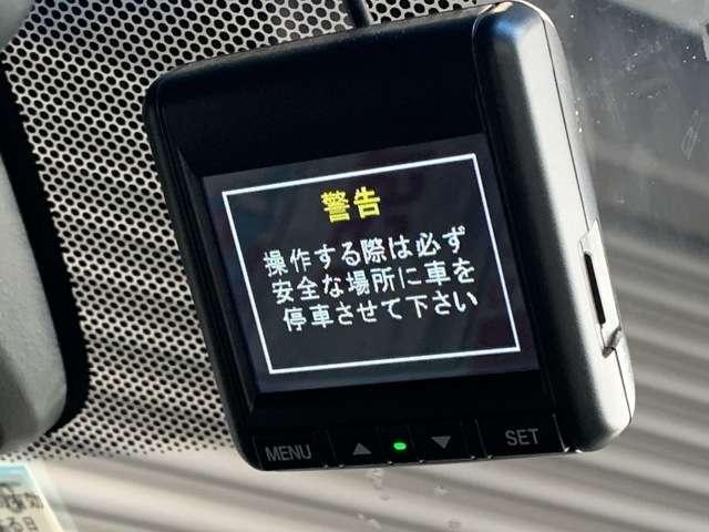 スパーダ・クールスピリット ホンダセンシング 9インチインターナビ ドラレコ ETC Bカメラ(16枚目)