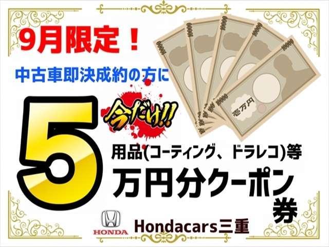 G・Lホンダセンシング Honda純正7インチナビ ミュージックサーバー Bluetooth対応 バックカメラ 走行無制限1年保証(2枚目)