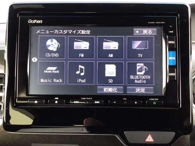 G・Lホンダセンシング Honda純正7インチナビ ミュージックサーバー Bluetooth対応 バックカメラ 走行無制限1年保証(8枚目)
