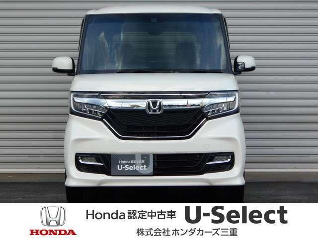 G・Lホンダセンシング Honda純正7インチナビ ミュージックサーバー Bluetooth対応 バックカメラ 走行無制限1年保証(14枚目)