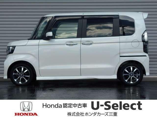 G・Lホンダセンシング Honda純正7インチナビ ミュージックサーバー Bluetooth対応 バックカメラ 走行無制限1年保証(15枚目)