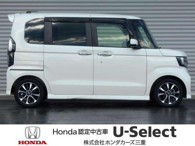 G・Lホンダセンシング Honda純正7インチナビ ミュージックサーバー Bluetooth対応 バックカメラ 走行無制限1年保証(16枚目)