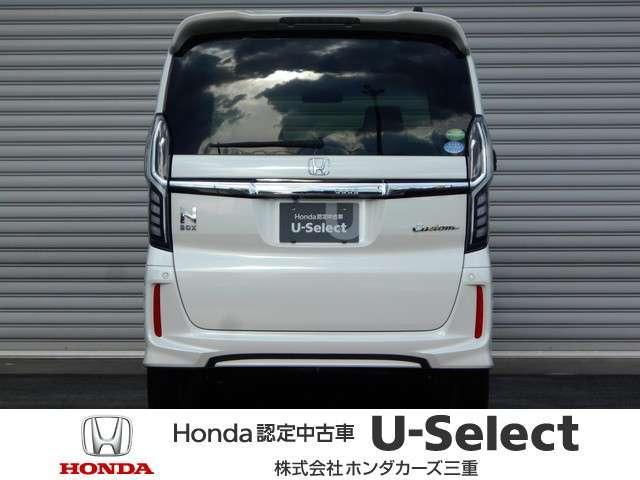 G・Lホンダセンシング Honda純正7インチナビ ミュージックサーバー Bluetooth対応 バックカメラ 走行無制限1年保証(17枚目)