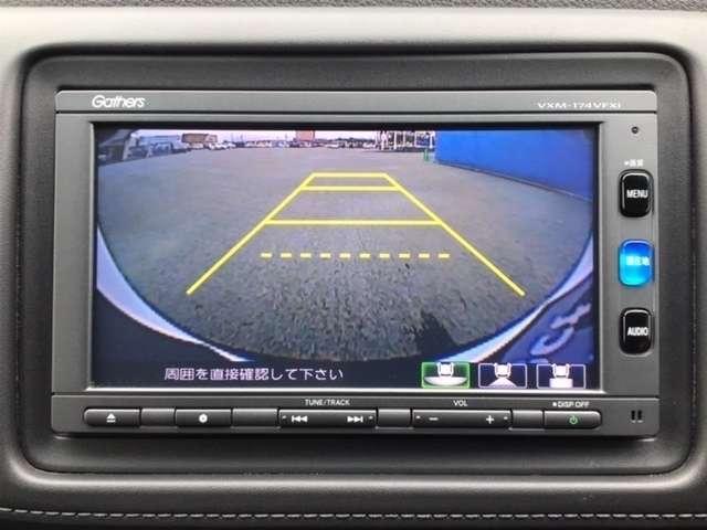 ハイブリッドX・ホンダセンシング インターナビ フルセグTV バックカメラ ETC(7枚目)