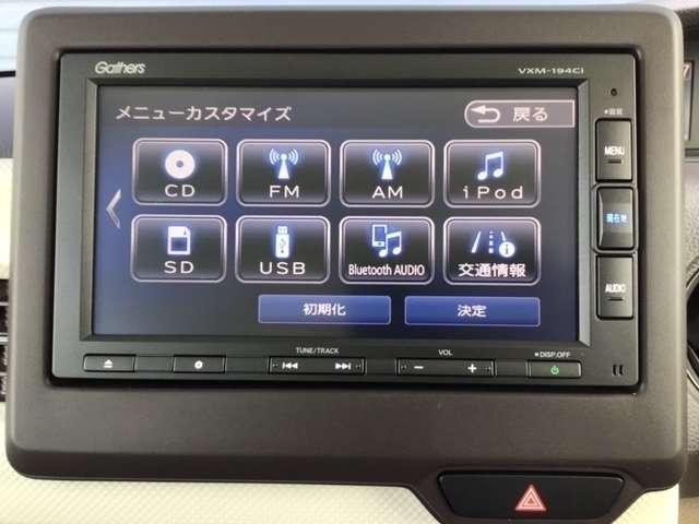 G・Lホンダセンシング インターナビ ドラレコ ETC 新車保証(8枚目)