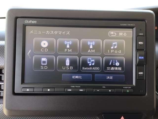 Gホンダセンシング 当社レンタup車 インターナビ ドラレコ ETC(7枚目)