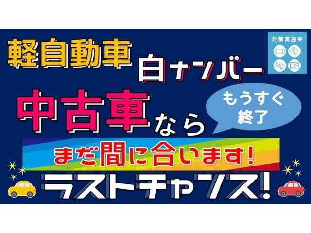 Gホンダセンシング 当社レンタup車 インターナビ ドラレコ ETC(3枚目)