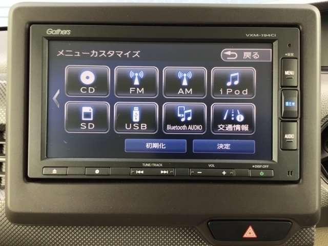 Gホンダセンシング 当社レンタup車 インターナビ ドラレコ ETC(8枚目)