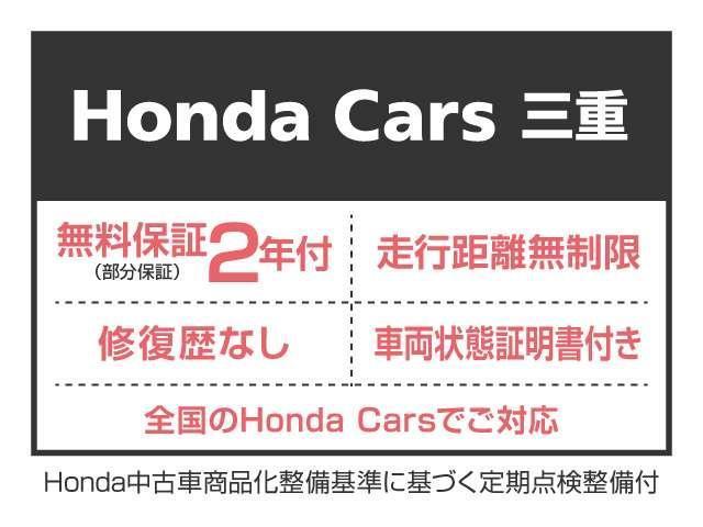 G・Lホンダセンシング HONDA純正ナビ Bluetooth対応 ドラレコ ETC シートヒー 走行無制限2年保証付き(2枚目)