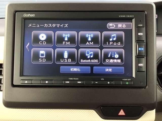 G・Lホンダセンシング HONDA純正ナビ Bluetooth対応 ドラレコ ETC シートヒー 走行無制限2年保証付き(5枚目)