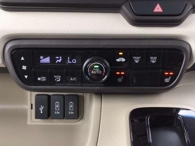 G・Lホンダセンシング HONDA純正ナビ Bluetooth対応 ドラレコ ETC シートヒー 走行無制限2年保証付き(7枚目)