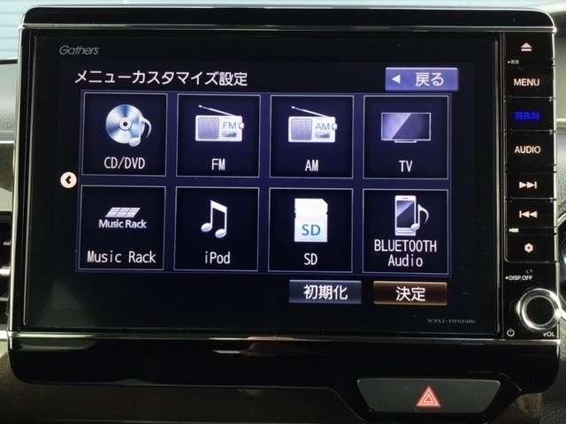 G・Lターボホンダセンシング 当社レンタup車 専用8インチナビ ドラレコ(8枚目)