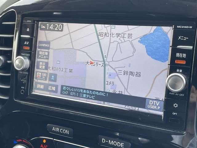 15RX Vセレクション メモリーナビ フルセグTV BTA アラウンドビューモニター ETC スマートキー HIDヘッドライト アルミホイール(7枚目)